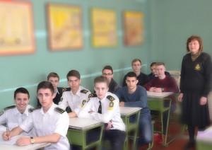 Андрийчук_Л_М_2