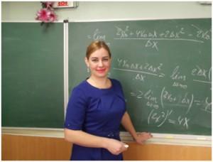 Нейкова